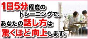 SnapCrab_NoName_2015-11-14_16-12-58_No-00